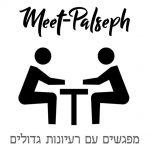 Meet-Palseph